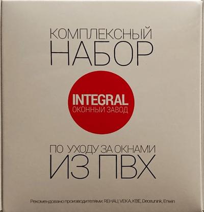 Новогоднее предложение от завода Интеграл